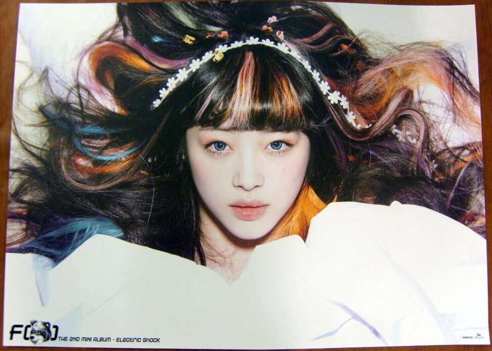 fx electric shock sulli official poster hard tube