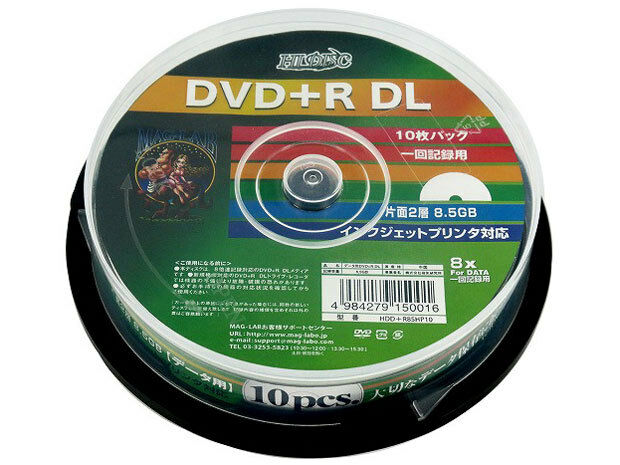 10 hi disc dvd r dl 8 5gb 8x speed dual layer dvd discs. Black Bedroom Furniture Sets. Home Design Ideas