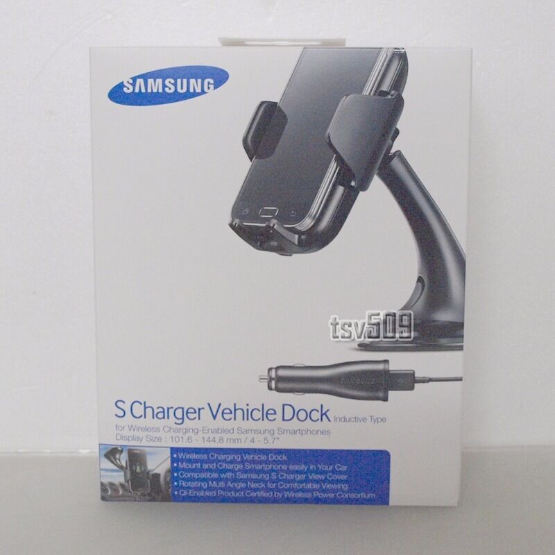 samsung s charger vehicle car dock wireless qi cradle for. Black Bedroom Furniture Sets. Home Design Ideas