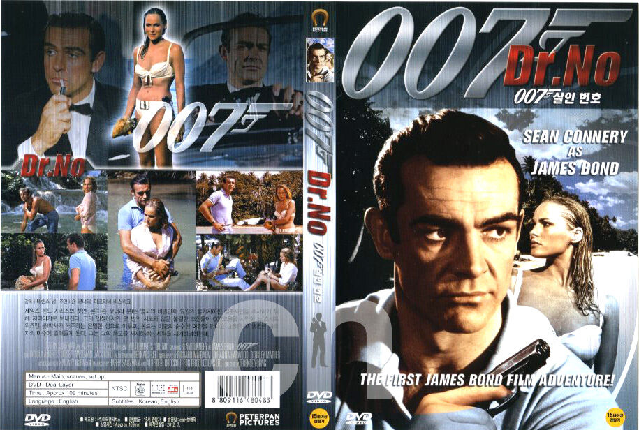 dr no full movie with english subtitles