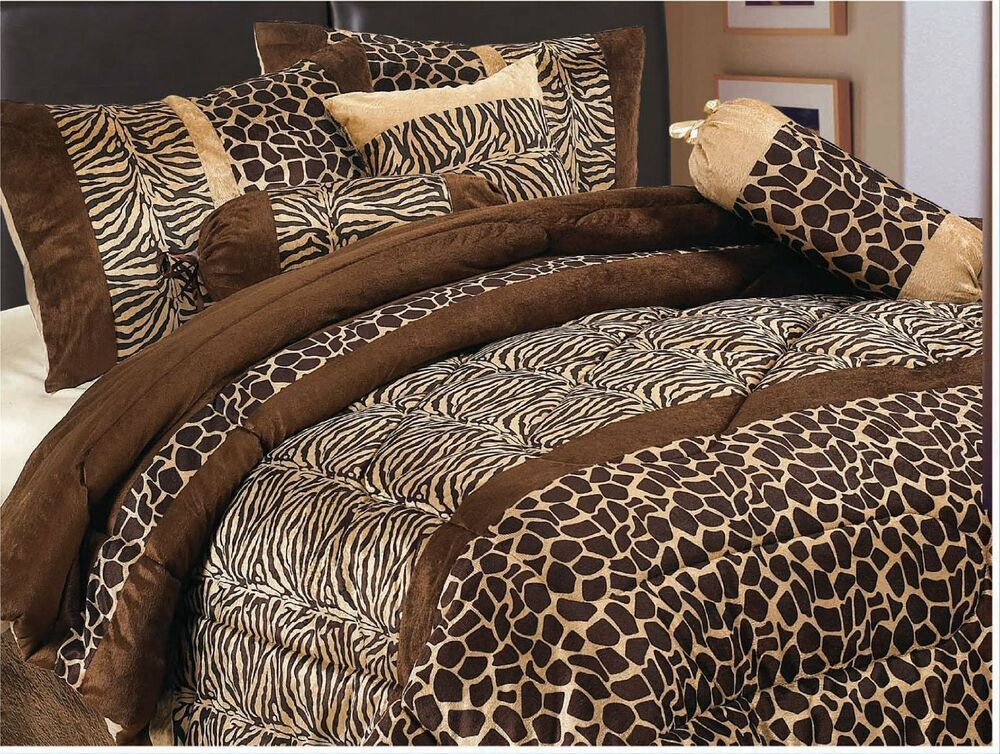 Luxury 7 Piece Animal Giraffe Print Micro Fur Comforter