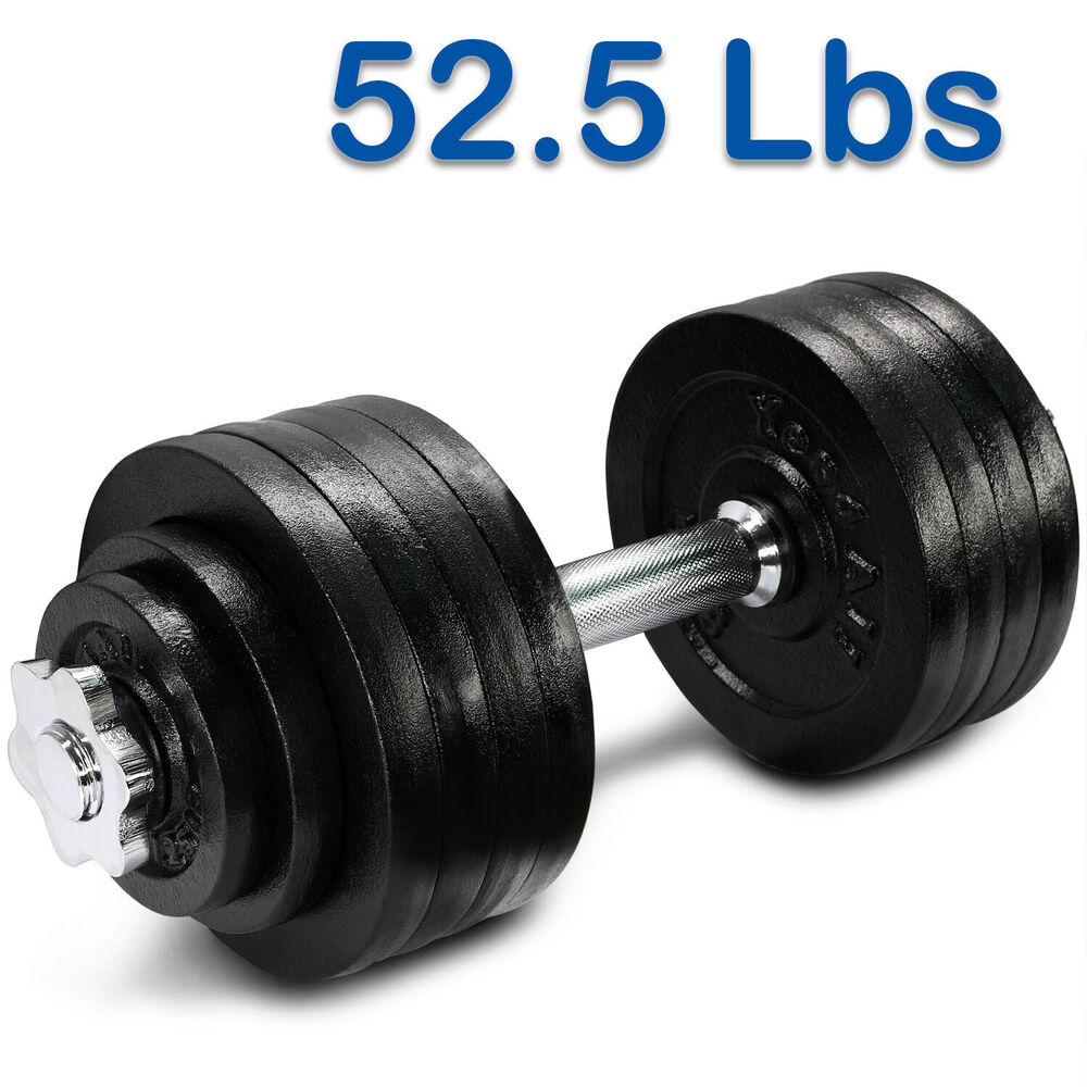 52.5 Lbs Adjustable Dumbbell Set Gym Cap Plate Fitness