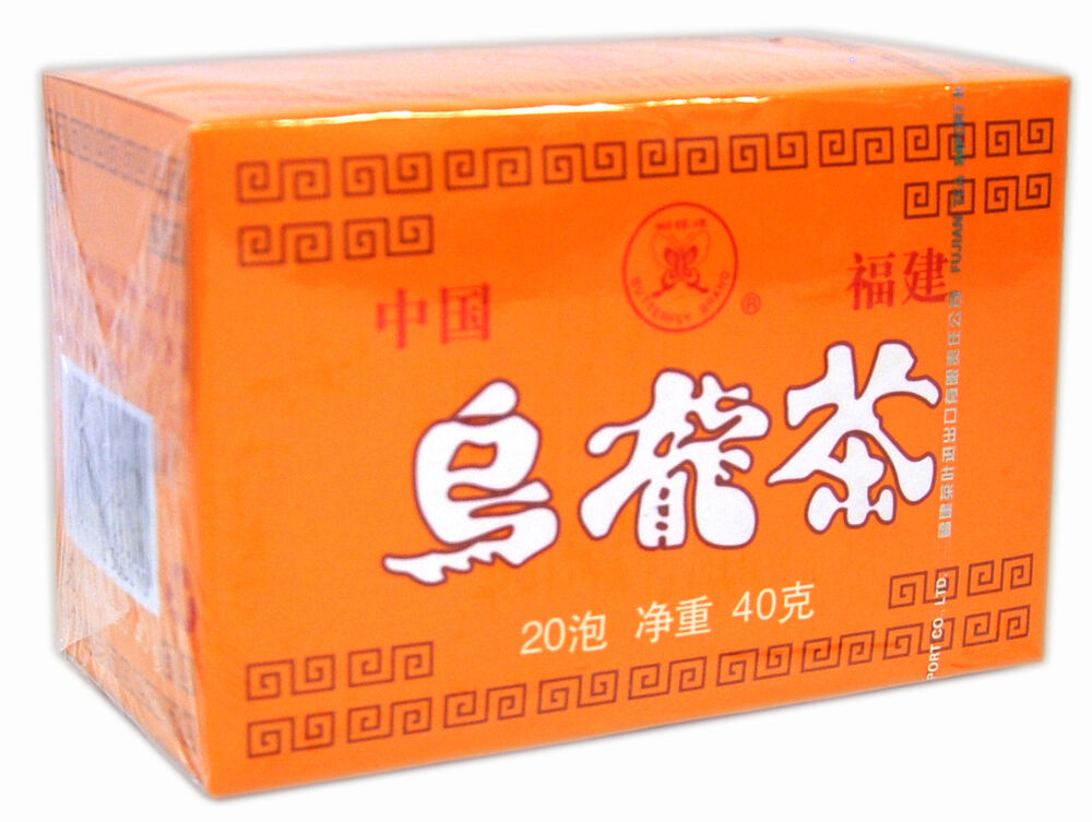 5 Boxes Of Butterfly Oolong Tea Total 100 Bags Fujian Wu