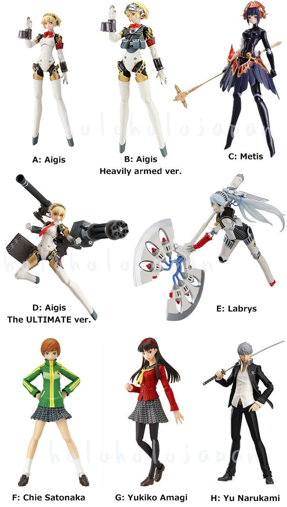figma TV Anime Game PERSONA 3 4 Arena actionfigure from ... Aigis Persona Arena