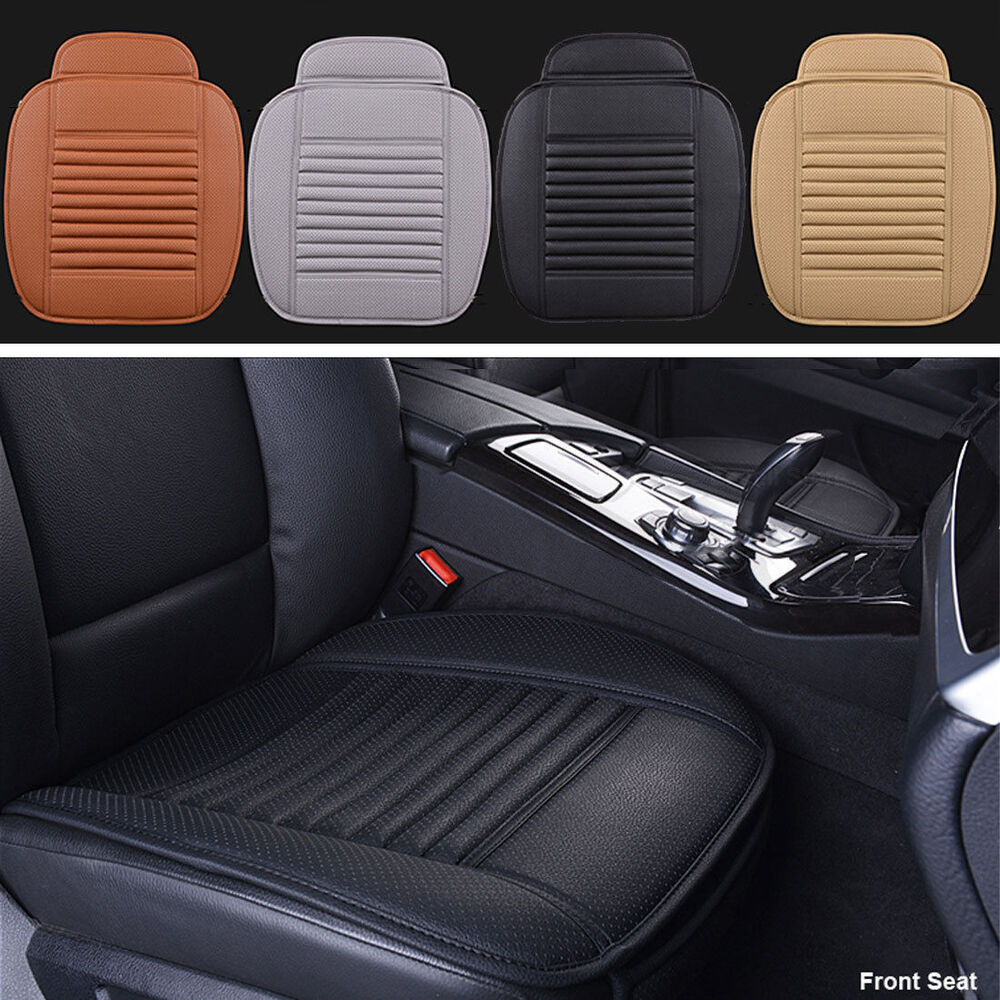 pu leather bamboo car front seat protect mat cover pad breathable chair cushion ebay. Black Bedroom Furniture Sets. Home Design Ideas