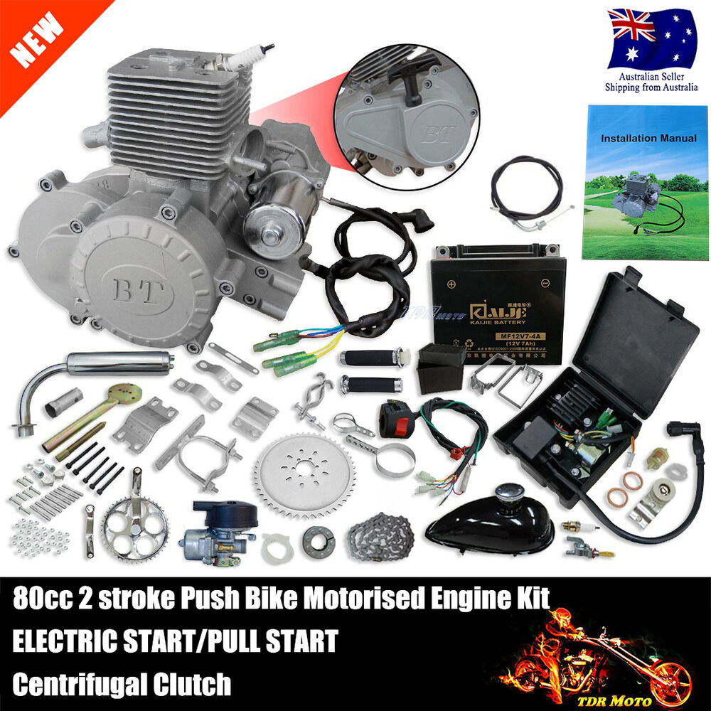 Electric start auto clutch motorized bicycle motor engine for How to make an electric bike with a starter motor