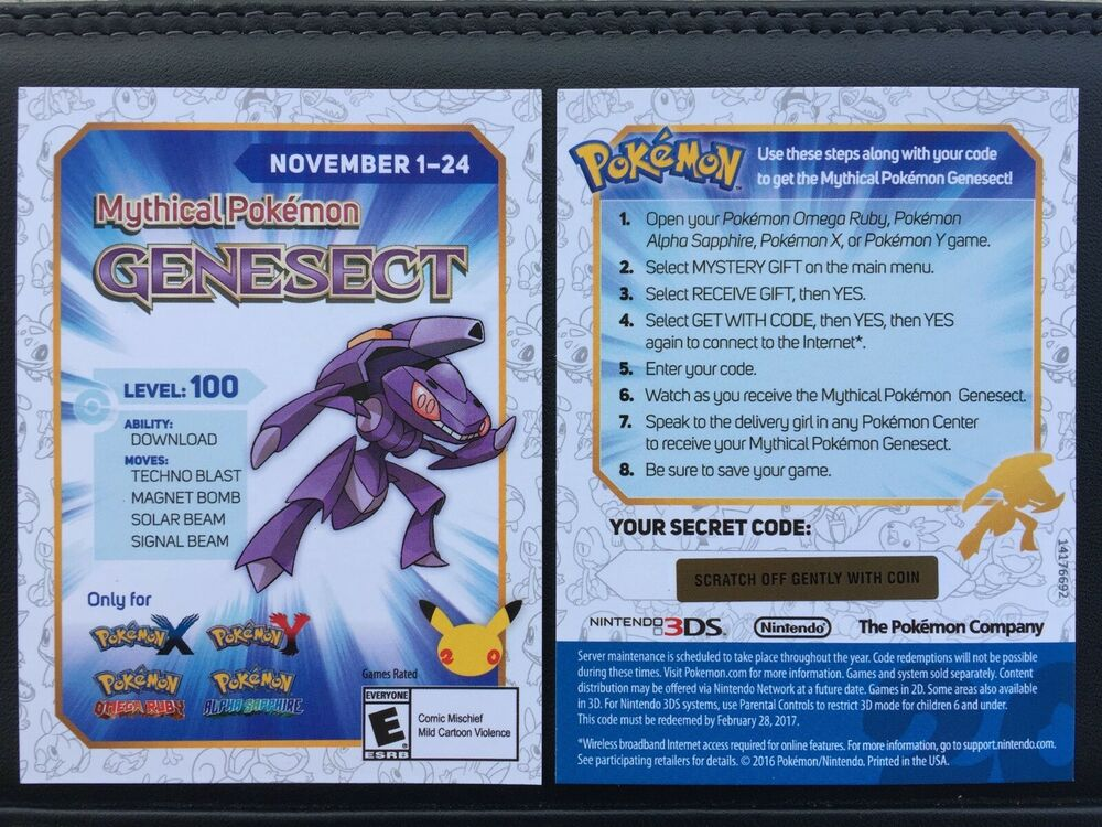 Gamestop Event Mythical Genesect Pokemon X Y Omegarubyalphasapphire Card Ebay