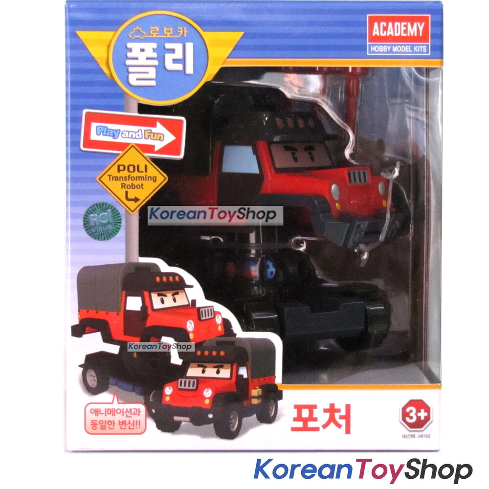 Robocar poli poacher transformer robot car toy action - Robot car polly ...