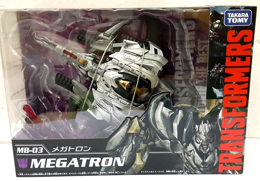 Best Transformers Toys And Action Figures : Takara tomy transformers movie the best mb megatron