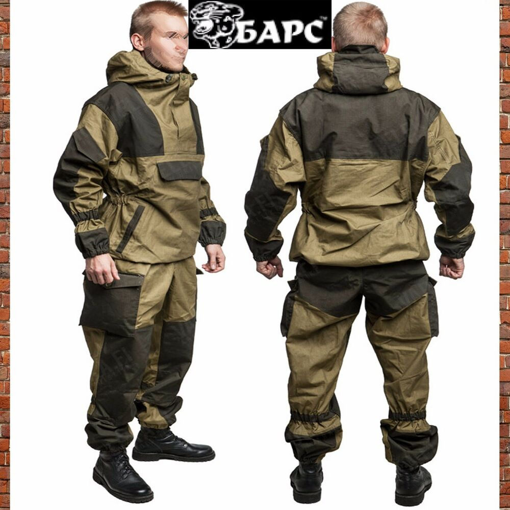 "Russian Military Combat Uniforms GORKA 4 ""BARS&quo..."