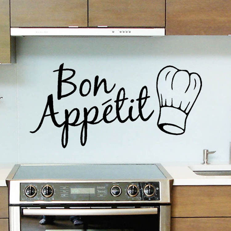 Word Wall Art Vinyl Lettering Home Decor ~ Bon appetit kitchen lettering words decal wall quote