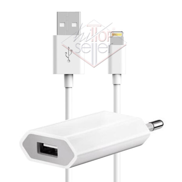 CARICABATTERIE USB CARICATORE MURO FILO CAVO LIGHTNING COMPATIBILE IPHONE 5 6 7