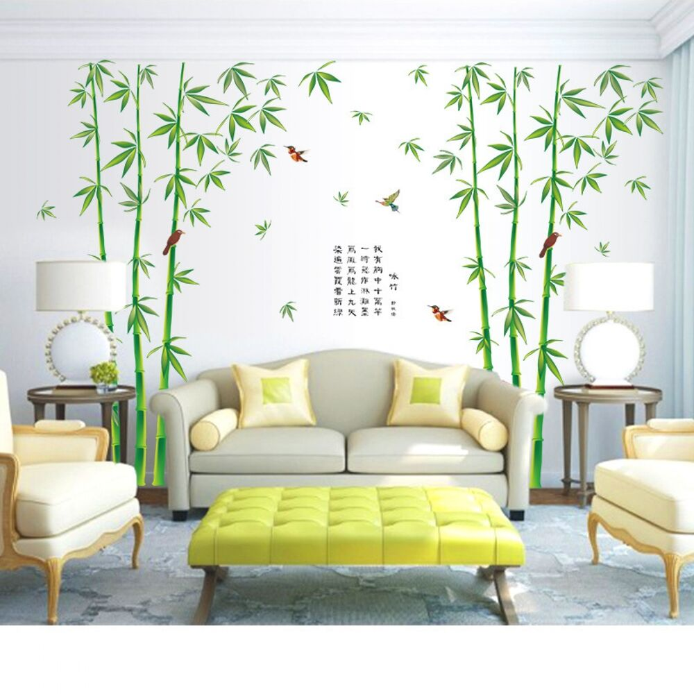 Wall Vinyl Bamboo Sticker Tree Decals Artificial Forest