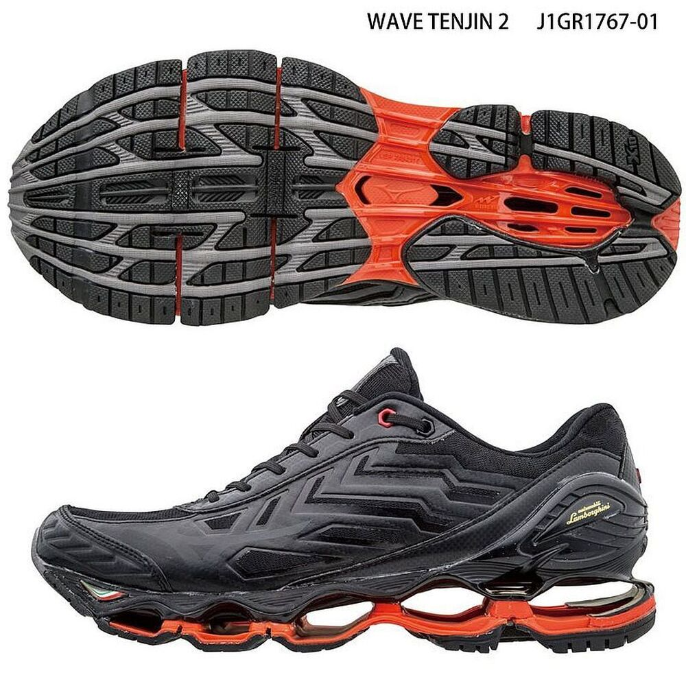 57719956454 Details about Mizuno × Lamborghini WAVE TENJIN 2 Running Shoes 100%  Authentic J1GR176701