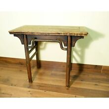 Antique Chinese Ming Wine Table (5687), Circa 1800-1849