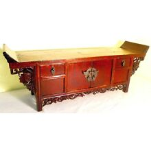 Antique Chinese Petit Altar (2744), Circa 1800-1849