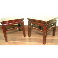 Antique Chinese Ming Meditation Bench (5765) (Pair), Circa 1800-1849