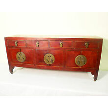 Antique Chinese Ming Cabinet (5290), Circa 1800-1849