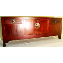 Antique Chinese Ming Cabinet  (2784), Circa 1800-1849
