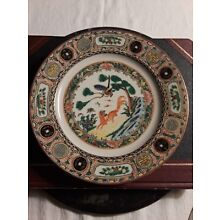 1  CHINESE , ROSE MEDALLION STYLE ,   PORCELAIN PLATE approximately  9 3/4