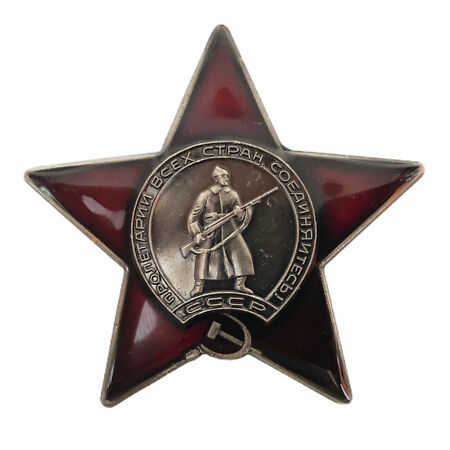 img-Order of Red Star Russian Soviet Medal Military Uniform Pin Badge USSR WW2