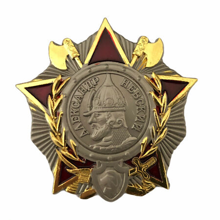 img-The Order of Alexander Nevsky Russian Award Medal Military Uniform Pin Badge