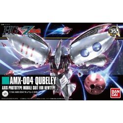 Kyпить Bandai Hobby Zeta Gundam HGUC Qubeley Revive HG 1/144 Model Kit USA Seller на еВаy.соm