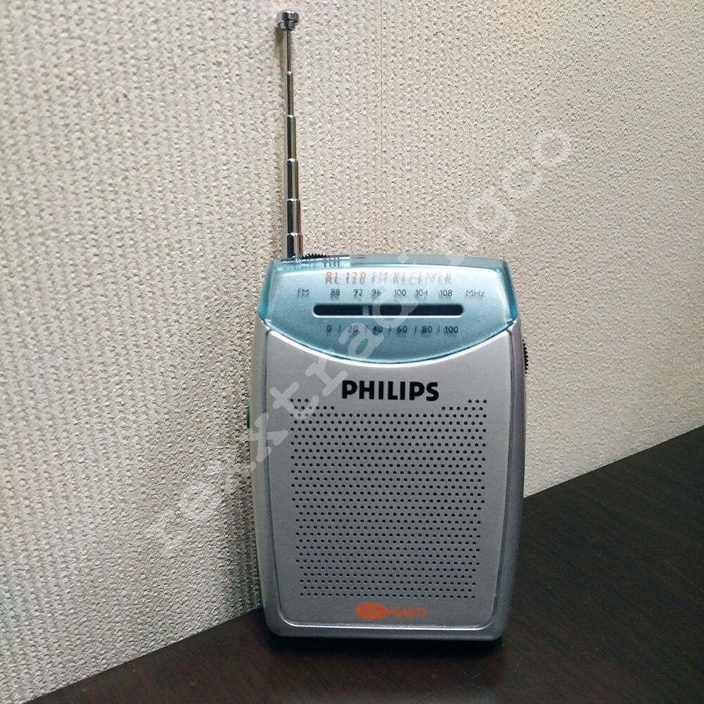 new philips rl120 portable pocket compact fm radio ebay. Black Bedroom Furniture Sets. Home Design Ideas