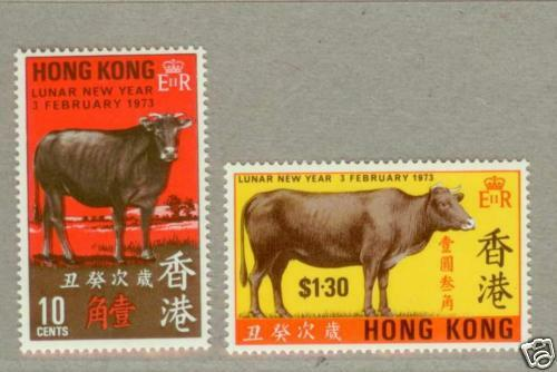 hong kong 1973 chinese lunar new year ox stamps ebay. Black Bedroom Furniture Sets. Home Design Ideas