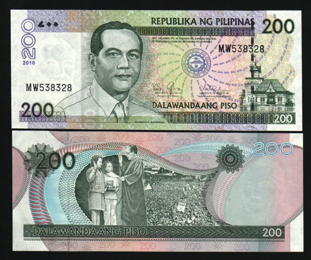 PHILIPPINES 200 PESOS NEW 2010 SHRINE GLORIA ARROYO UNC ...