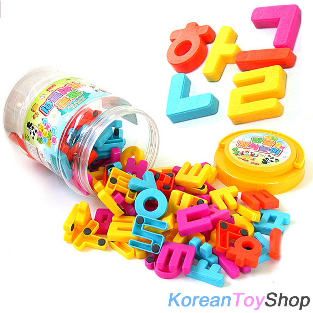 alphabet toys and gifts magnetic korean alphabet hangul letters jar 96pcs gift 3324