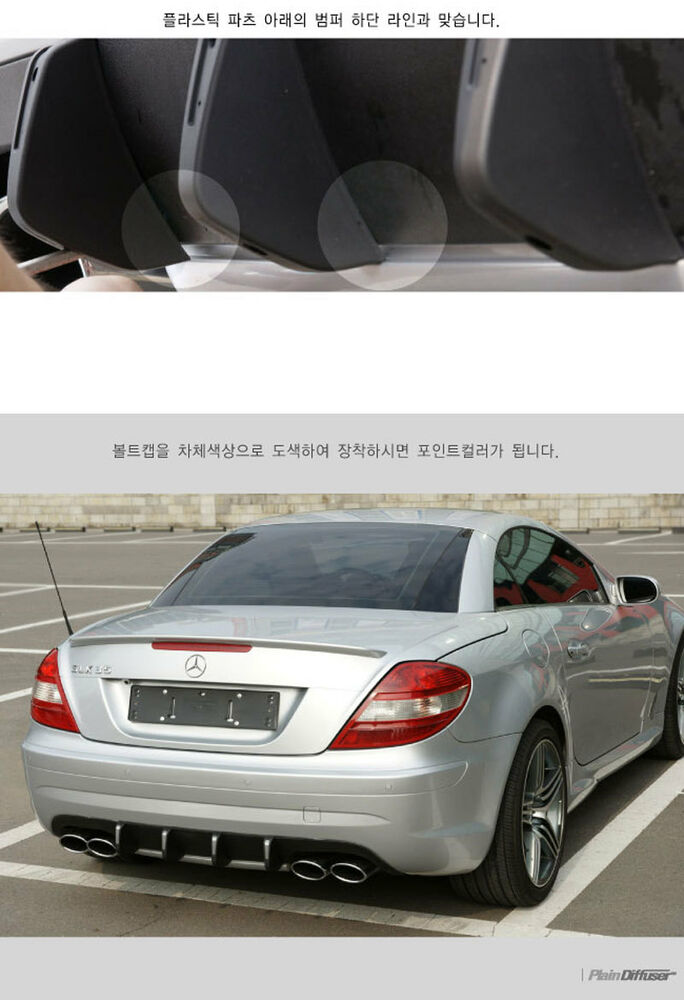 Kspeed for mercedes benz new slk 55amg 350amg rear for Mercedes benz slk accessories