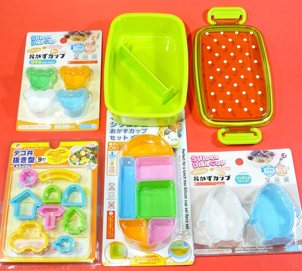 bento lunch box set kids 330ml a lot of accessories pour enfants accessoires ebay. Black Bedroom Furniture Sets. Home Design Ideas
