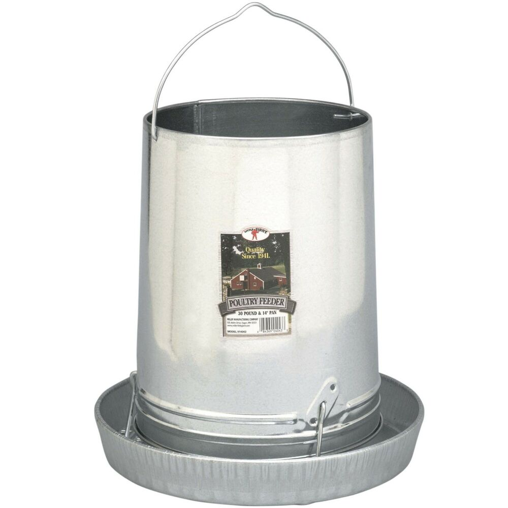 30lb capacity gravity fed galvanized metal feeder for