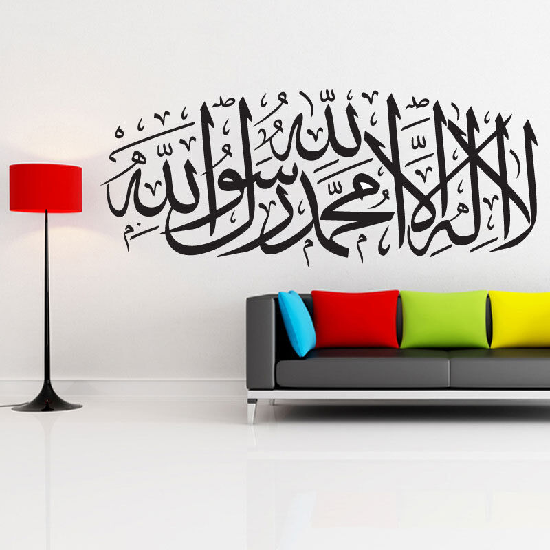 Islamic Sticker Decal Muslim Wall Art Quran 786 Islam