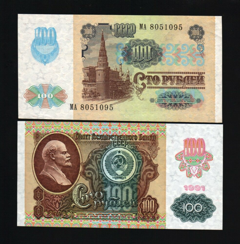 Revolution ruble: Communists want Lenin on Russian money ... |Money From Russia