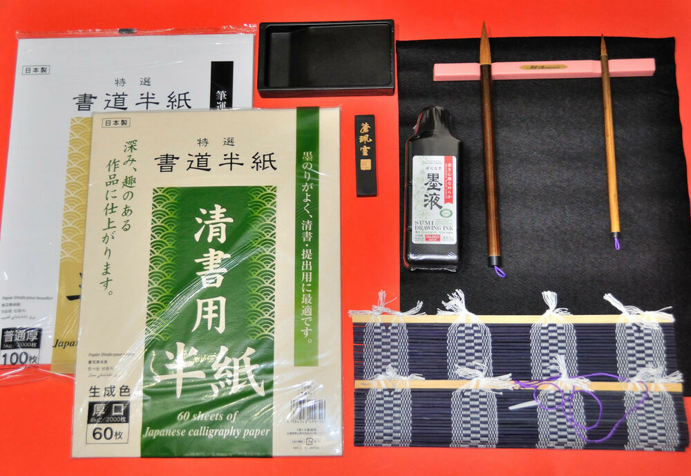 Japan China Asia Calligraphy Set Japanese Paper Ink