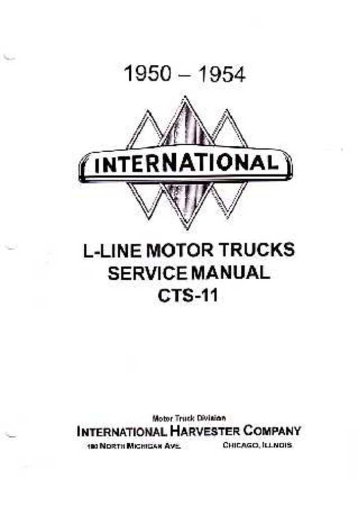 International 4700 service manual book