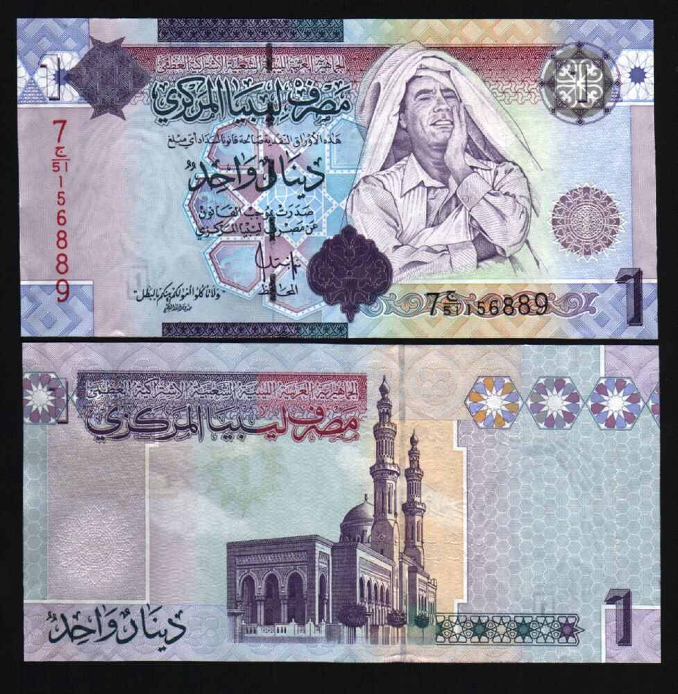 Libyan Dinar Currency | Libya Dinar Notes Coins | Diary Store |Libyan Dinar