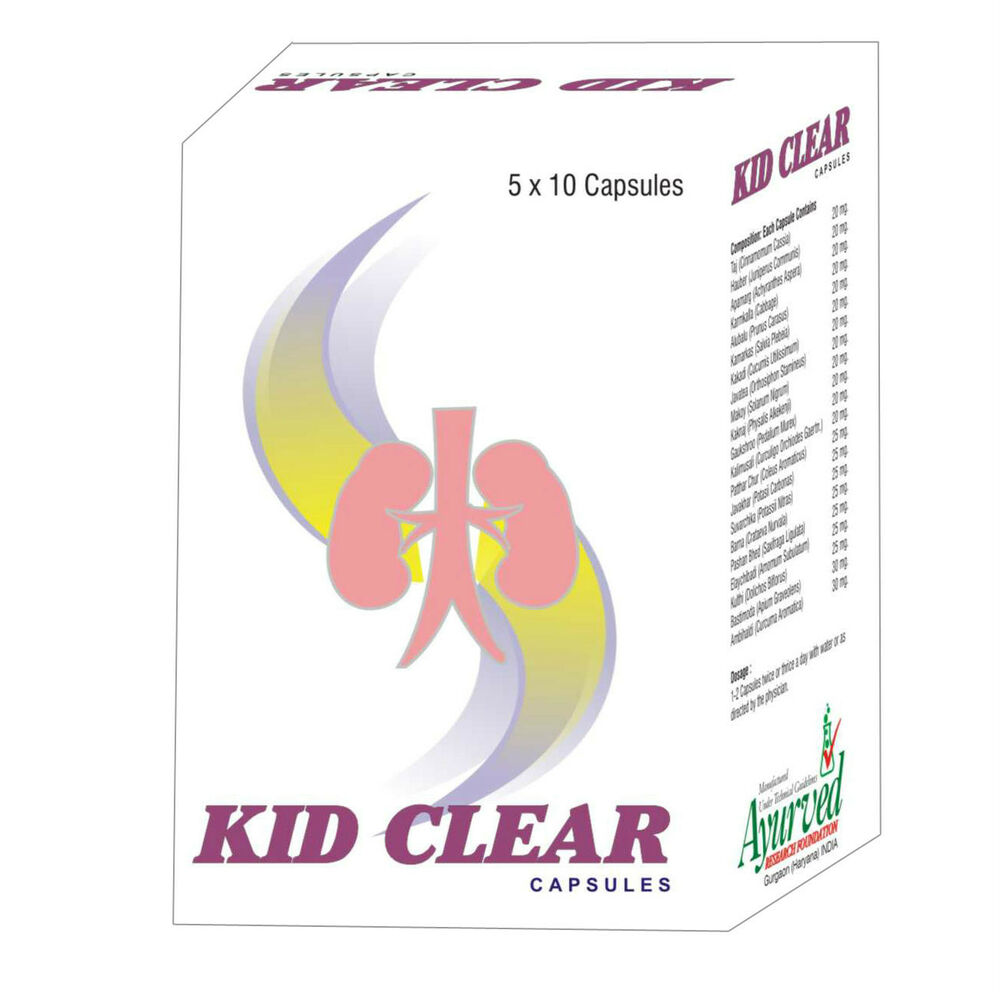 Kidney Stone Cleanse Natural