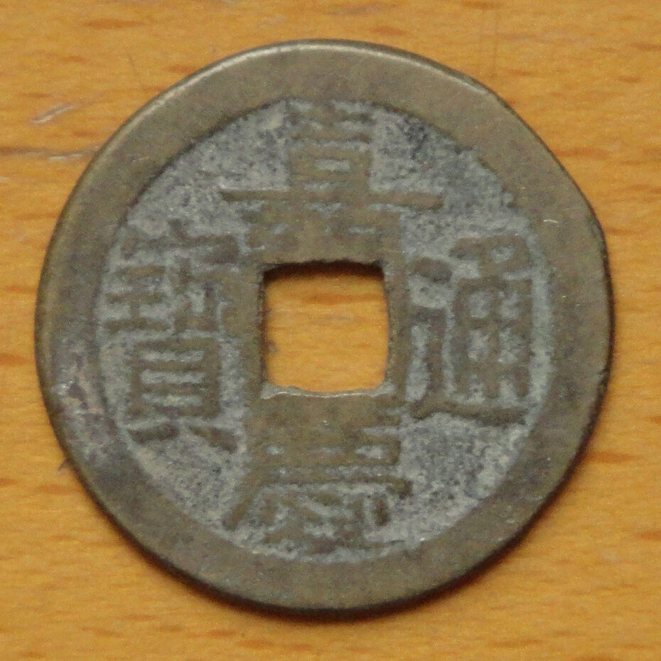 belonging essay china coin And november 2013, interest in bitcoin in china surged, making btc china, a  shanghai  already been spent, and therefore does not belong to the payer.