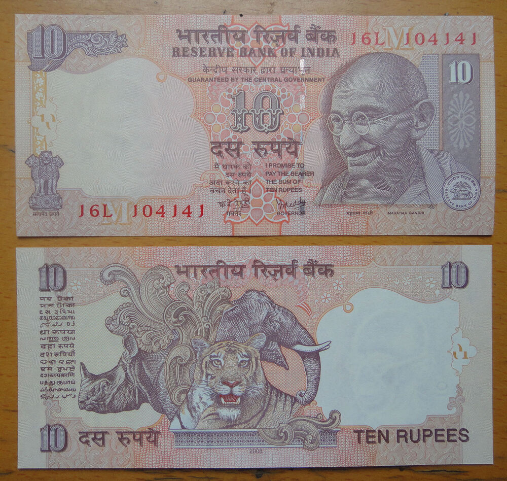 essay black money india Indian black money in switzerland india was ranked 38th by money held by its citizens in swiss banks in 2004 but then improved its ranking by slipping to 61st position in 2015 and further improved its position by slipping to 75th position in 2016.