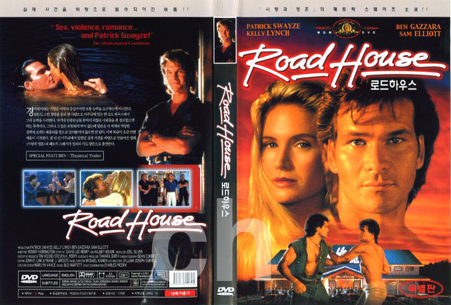 Road House (1989) - Patrick Swayze DVD NEW | eBay