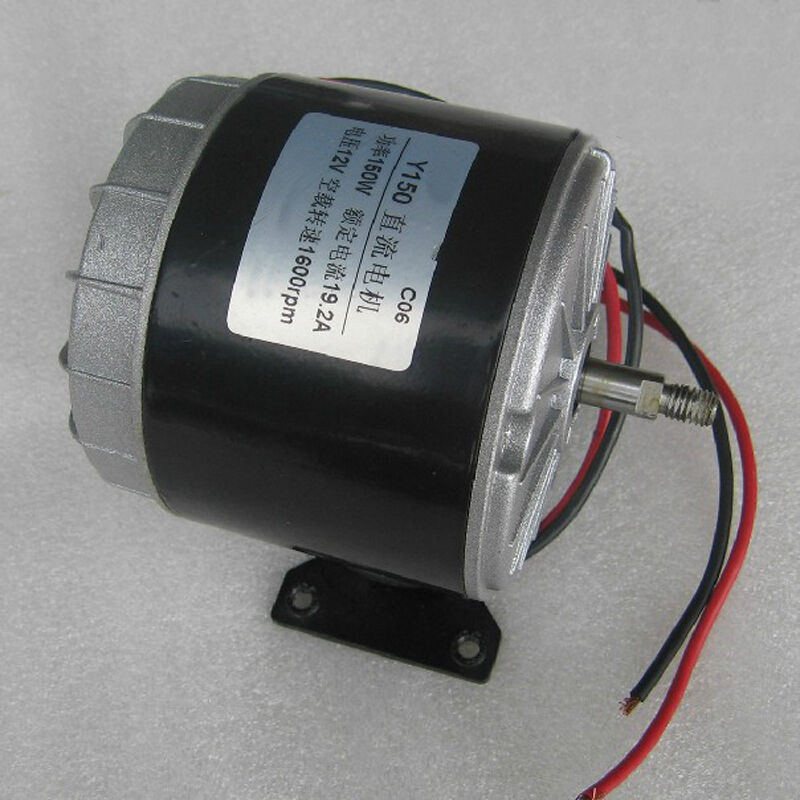 adjustable high speed dc motor 12v 1600r min 150w high
