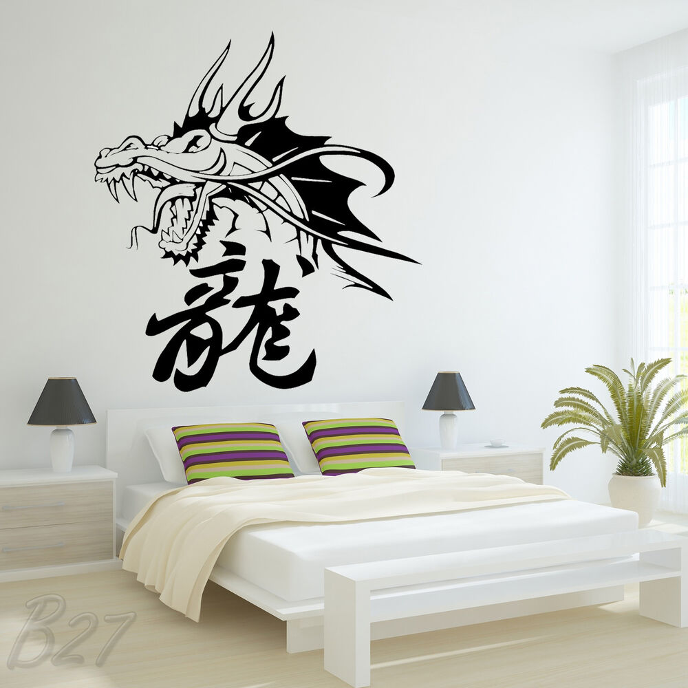 Hieroglyph dragon large wall art decal vinyl sticker for for Dragon ball z living room