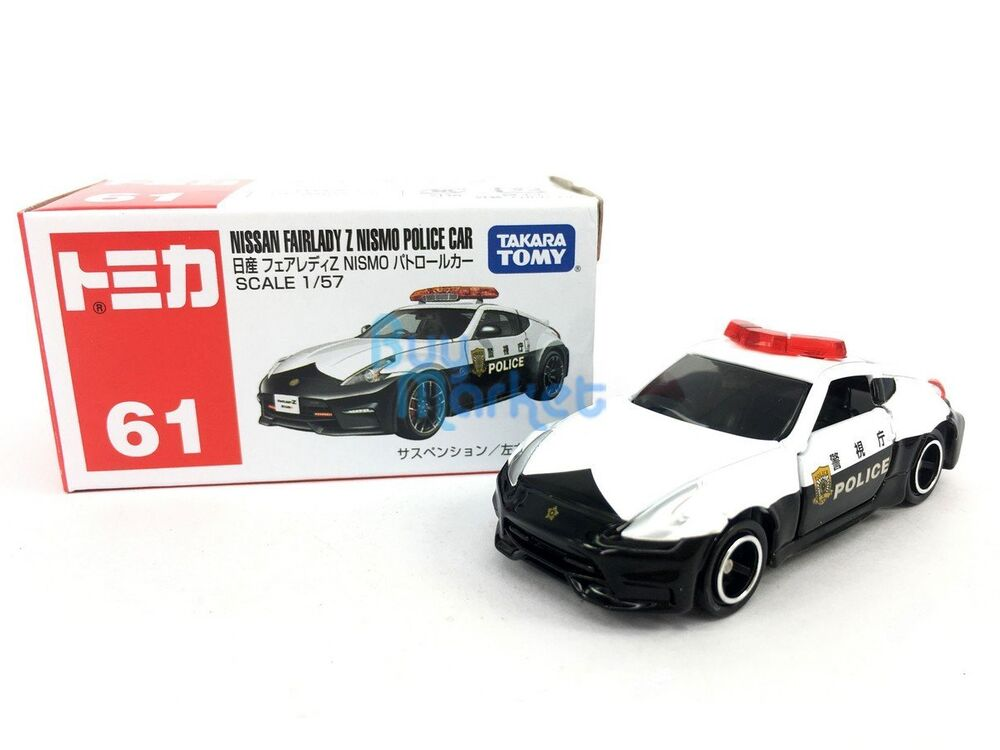 Toy Car Models Uk