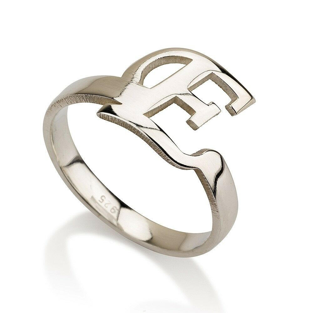 Personalized Stackinig Ring