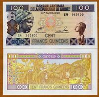 Guinea / Africa, 100 Francs, 2012, P-New, UNC   colorful