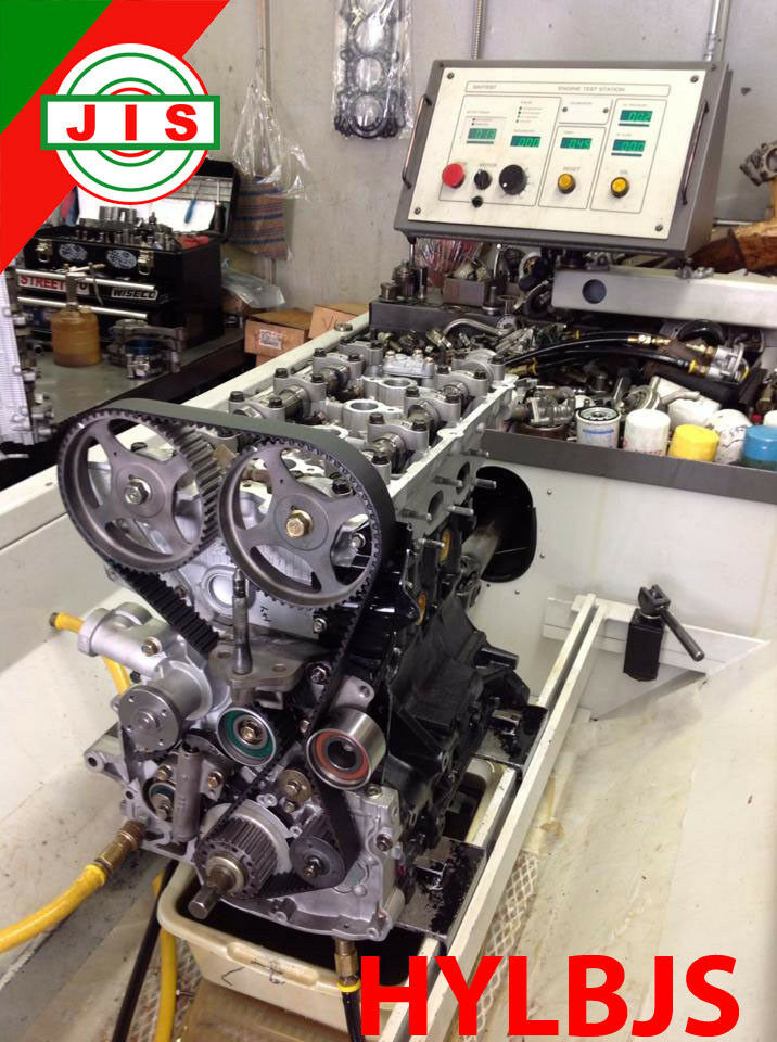 fits hyundai sonata santa fe kia optima 2 4l dohc g4js engine long block hylbjs ebay. Black Bedroom Furniture Sets. Home Design Ideas