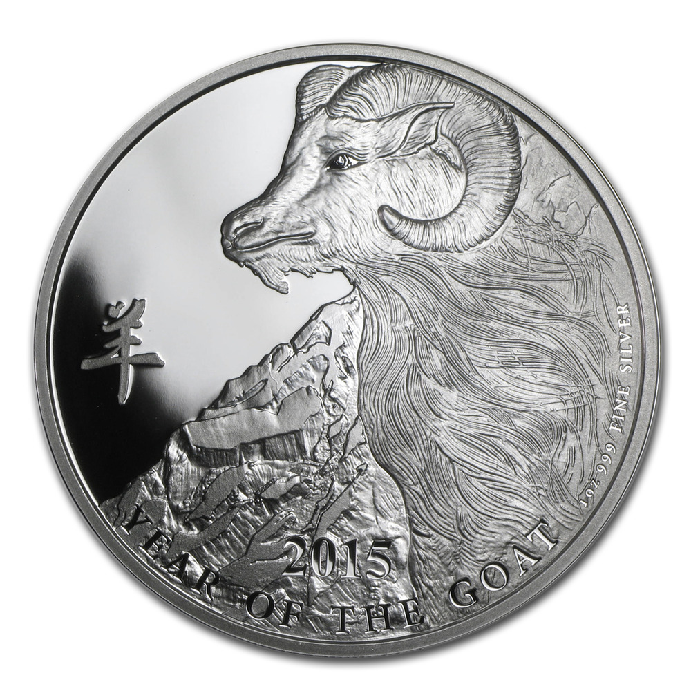 2015 Niue 1 Oz Silver 2 Lunar Year Of The Goat Engraved